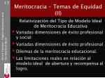meritocracia temas de equidad ii