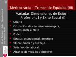 meritocracia temas de equidad iii