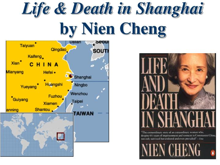life death in shanghai by nien cheng
