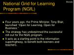 national grid for learning program ngfl