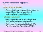 human resources approach1