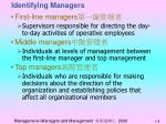 identifying managers