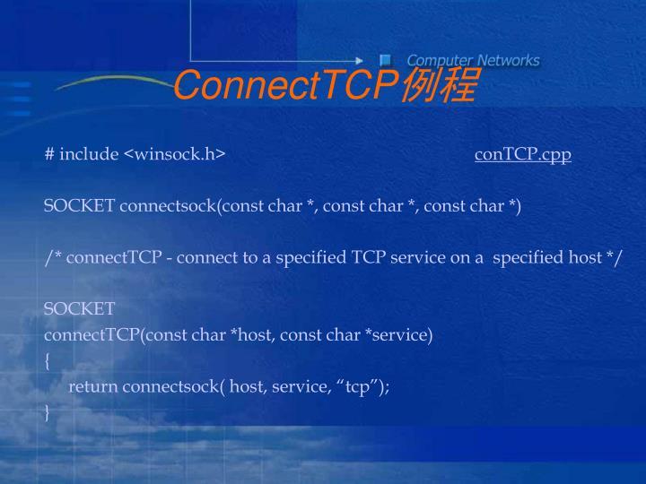 ConnectTCP