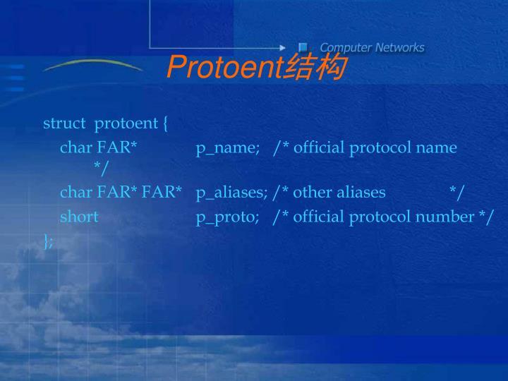Protoent