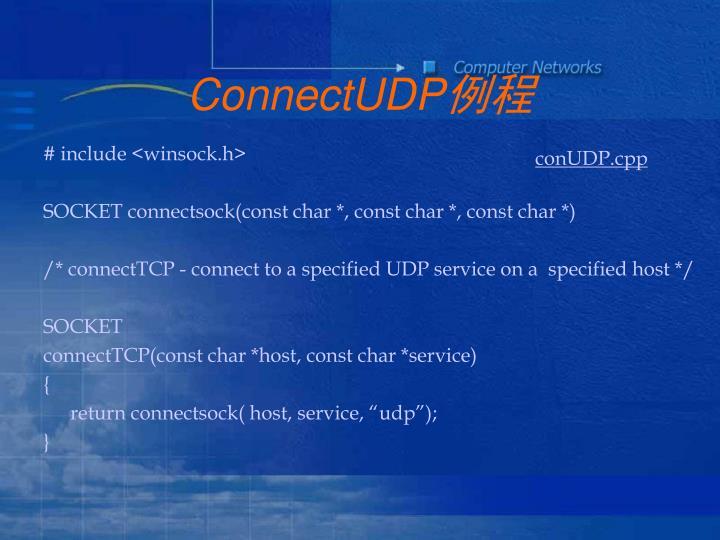 ConnectUDP