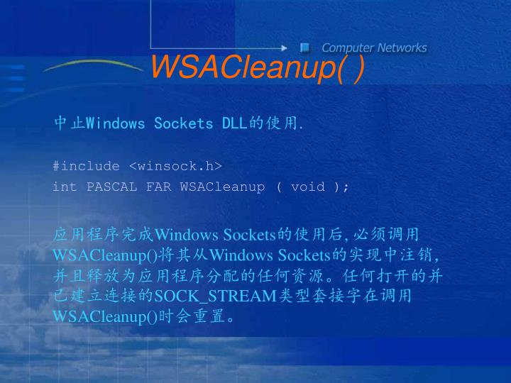 WSACleanup( )