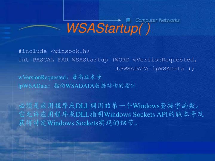 WSAStartup( )
