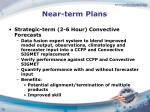 near term plans3