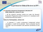 legal basis for ethical reviews in fp7