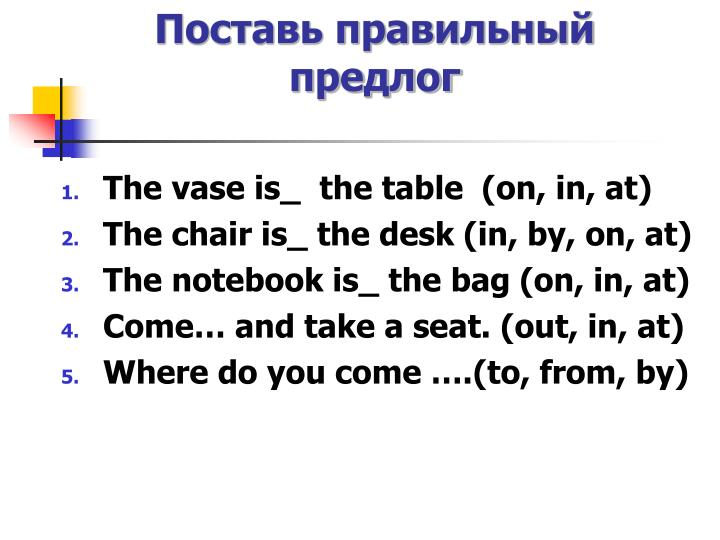 The vase is_  the table