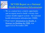 ncvhs report on a national health information infrastructure
