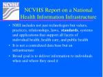 ncvhs report on a national health information infrastructure1