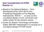 user consideration of htgr reactor 1