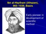 ibn al haytham alhazen 965 1039 basra
