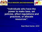 policymakers decision makers