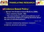translating research