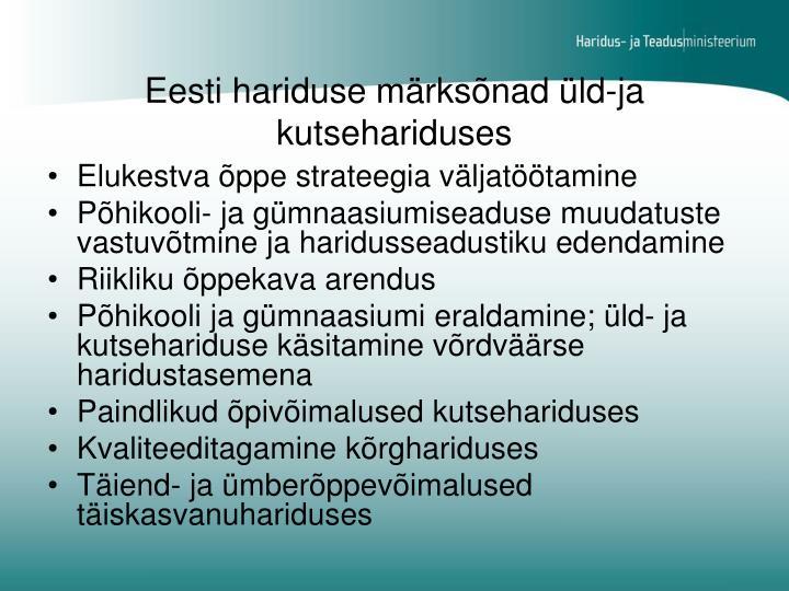 Eesti hariduse m rks nad ld ja kutsehariduses