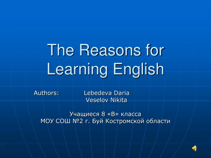 the reasons for learning english