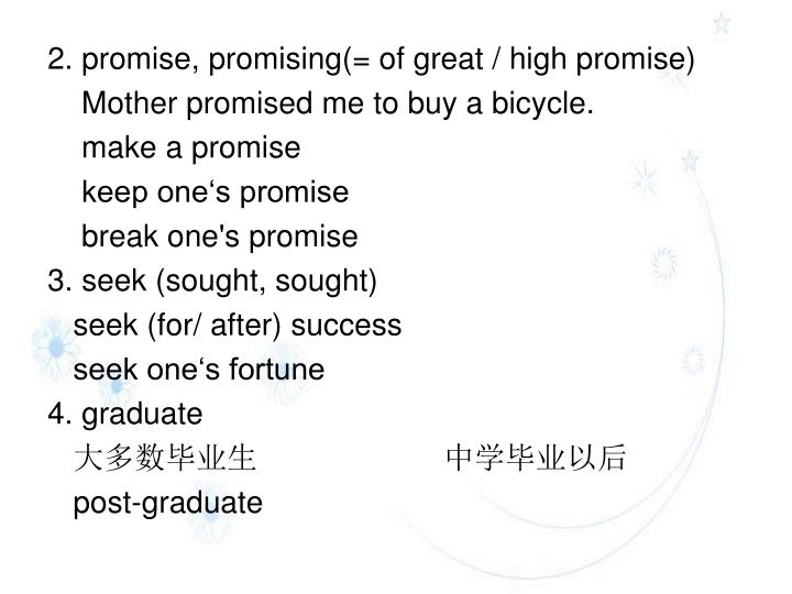 2. promise, promising(= of great / high promise)