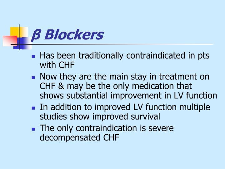 β Blockers