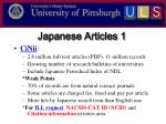 japanese articles 1