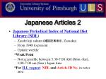 japanese articles 2
