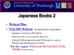 japanese books 2