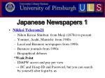 japanese newspapers 1