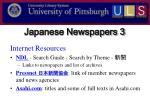 japanese newspapers 3