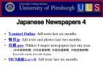japanese newspapers 4