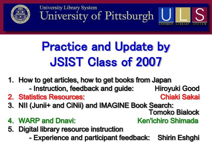 practice and update by jsist class of 2007 n.