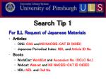 search tip 1