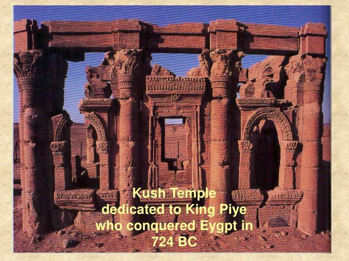 Kush Temple