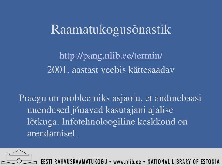 Raamatukogusõnastik