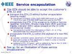 service encapsulation