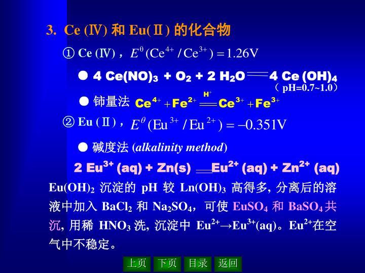 ① Ce (