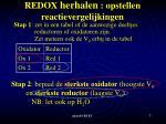 redox herhalen opstellen reactievergelijkingen