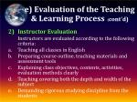 e evaluation of the teaching learning process cont d1