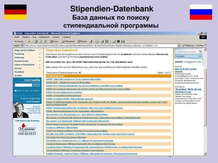 Stipendien-Datenbank