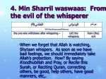 4 min sharril waswaas from the evil of the whisperer