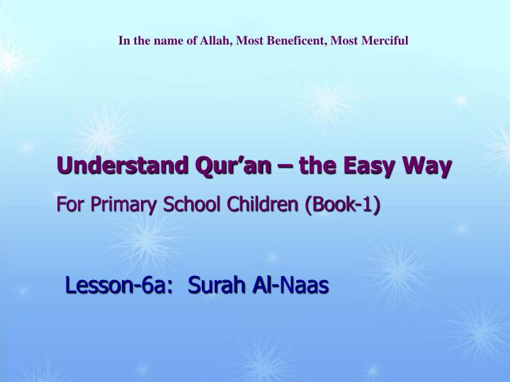 understand qur an the easy way for primary school children book 1 n.