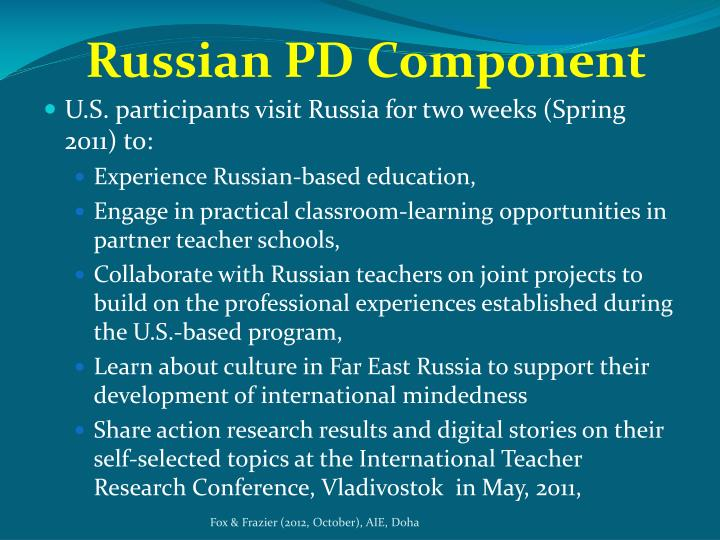 Russian PD Component