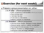 exercise for next week