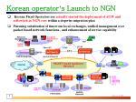 korean operator s launch to ngn
