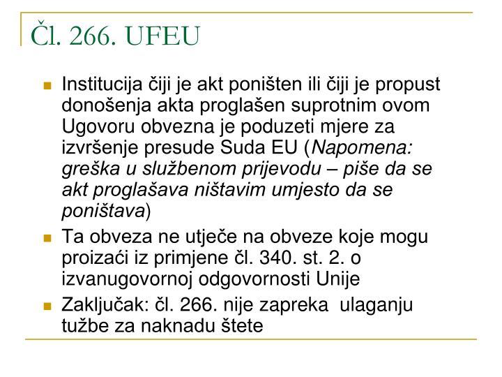 Čl. 266. UFEU
