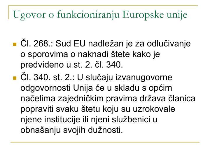 Ugovor o funkcioniranju Europske unije
