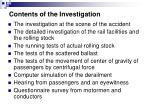 contents of the investigation