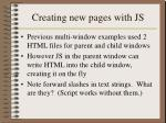creating new pages with js
