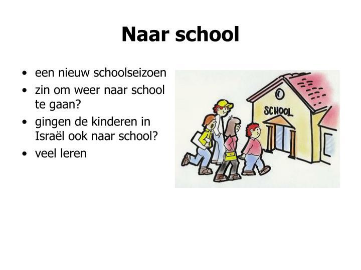 Naar school1