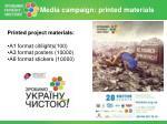 media campaign printed materials